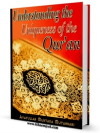 Understanding the Uniqueness of the Quran