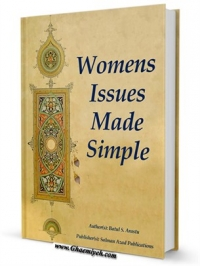 Women Issues Made Simple